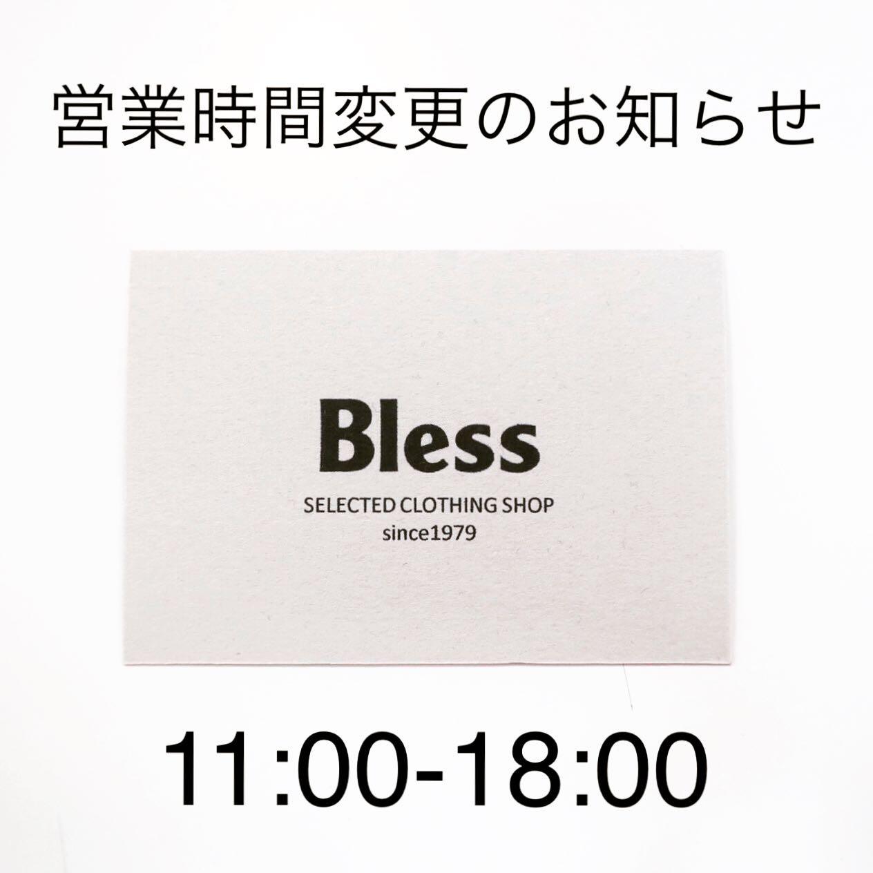 .【お知らせ】.営業時間が11:00〜18:00に変更致しました!.ご迷惑をお掛け致しますが、よろしくお願い致します♀️......#愛媛#松山#大街道#ehime#matsuyama#BlessofBless#セレクトショップ#今日のコーディネート#お洒落さんと繋がりたい#お知らせ - from Instagram
