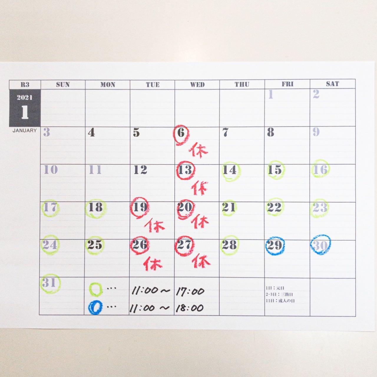 .【営業時間短縮のお知らせ】..度々、すみません。営業時間が変更になりました!ご迷惑をおかけ致しますがよろしくお願い致します♀️......#愛媛#松山#大街道#ehime#matsuyama#BlessofBless#セレクトショップ#今日のコーディネート#お洒落さんと繋がりたい#お知らせ - from Instagram