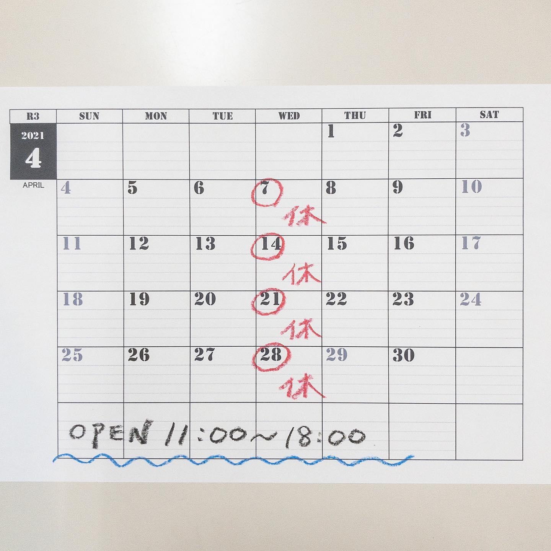 ・・4月のbless of blessとmen's blessの店休日です。引き続き短縮営業で、11:00-18:00、店休日が水曜日になります。宜しくお願い致します。・・#愛媛#松山#大街道#ehime#matsuyama#BlessofBless#セレクトショップ#今日のコーデ#お洒落さんと繋がりたい#2021ss#21ss#fudge#fudge部#cluel#wear#fashion - from Instagram