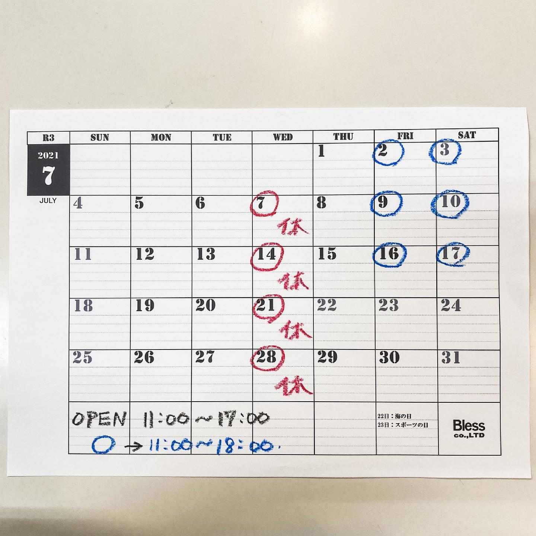 ・・7月の営業時間のお知らせです! #愛媛 #松山 #大街道  #セレクトショップ #blessofbless - from Instagram