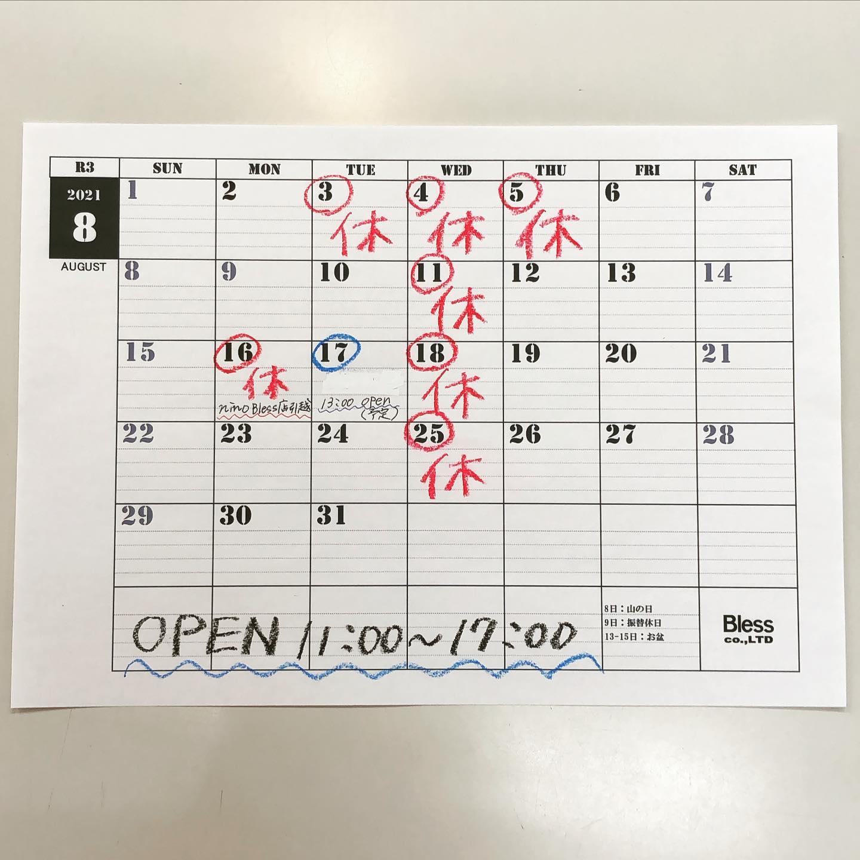 .8月の営業時間のお知らせです!...#blessofbless #セレクトショップ #愛媛 #松山 - from Instagram